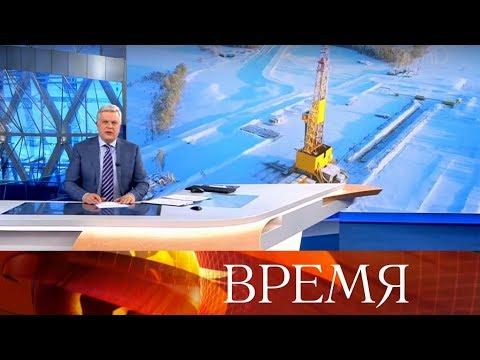 """Выпуск программы """"Время"""" в 21:00 от 15.03.2020"""