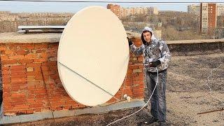 как установить антенну 1.6 м НТВ плюс HD Eutelsat