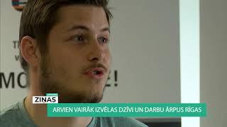 Latvijas ziņas (18.05.2020)