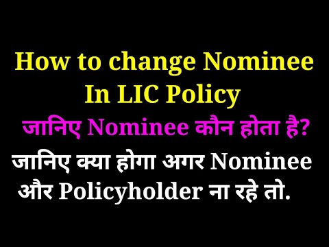 How to change Nominee In LIC Policy | Procedure For Change In Nomination | What If Nominee Dies
