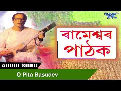 O Pita Basudev - HITS OF RAMESHWAR PATHAK || Kamrupi Song || Assamese Song