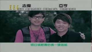 洪卓立 Ken Hung《你好嗎》[Official MV]