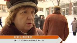 мемориальный знак в память о Виталии Кузнецове.avi