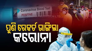 Odisha Reports 8 Deaths, 6,215 Fresh Covid-19 Cases In Last 24 Hours