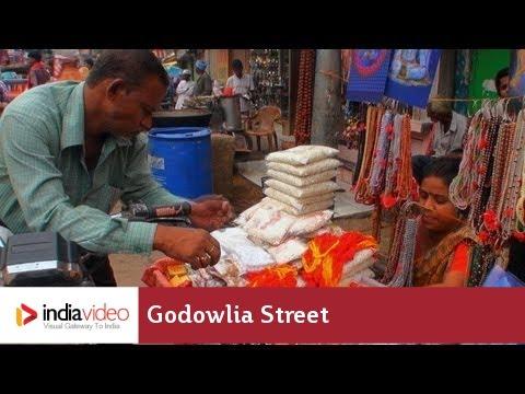 Godowlia Street at Varanasi | India Video