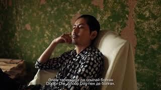 """""""NinetyOne"""" 19 августа стартует прокат документального фильма «Петь свои песни» / «Men sen emes»"""