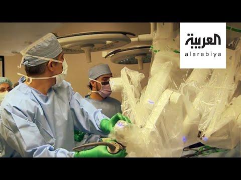العربية داخل غرف عمليات الجراحات الروبوتية بدبي  - نشر قبل 5 ساعة