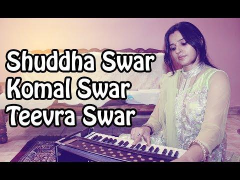 Shuddha, Komal,Teevra Swar - Harmonium Tutorial and Music Lesson by Rashmi Bhardwaj thumbnail