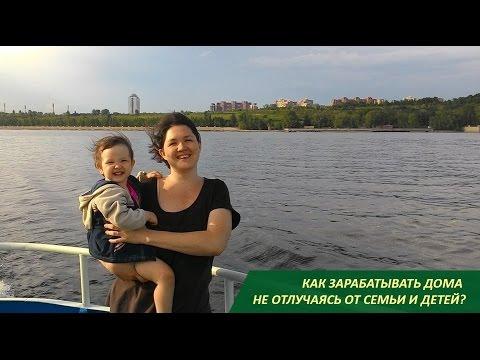 Работа в Оренбурге: свежие вакансии
