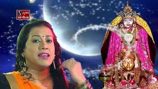 Nonstop Garba 2015 Dj Zankar Damyanti Barot