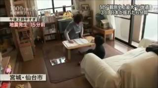 9.0 unreleased videos japan earthquake 2011