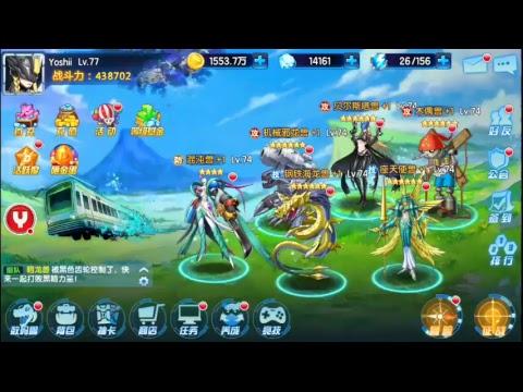 Digital World Digimon - Omnimon, Mastemon y NUEVA SKIN