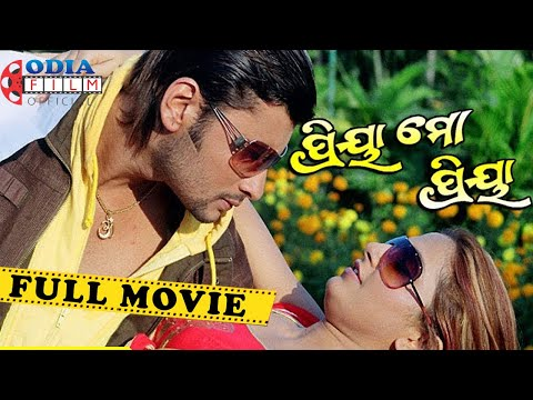 I LOVE YOU 2004 | Odia Superhit Movie | 720p HD | Anubhab Mohanty, Namrata Thapa