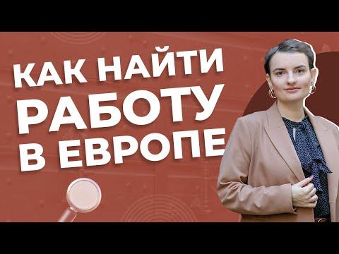 Вакансии ГАЗПРОМ