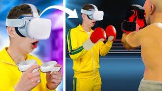 Это БУДУЩЕЕ VR игр! **3D игры в реальной жизни ** VR OCULUS QUEST 2