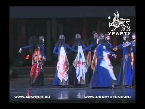 Пятидесятилетие Государственного ансамбля танца Армении 3