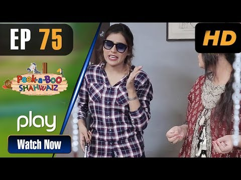 Peek A Boo Shahwaiz - Episode 75   Play Tv Dramas   Mizna Waqas, Shariq, Hina Khan   Pakistani Drama