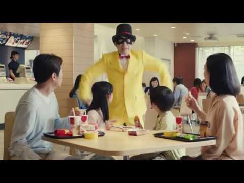 Mcdonalds Japanmercial Gold Nuggets