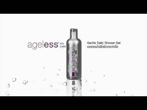 AGELESS Gentle Daily Shower Gel Body Lotion Feminine Soft Care   YouTube