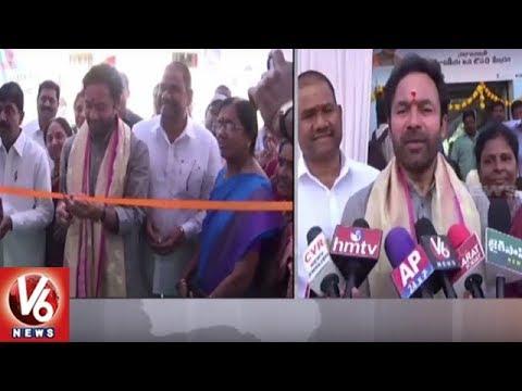 BJP Leader Kishan Reddy Inaugurates Pradhan Mantri Aushadhi Kendra In Secunderabad | V6 News