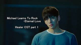 Healer song Oh my love
