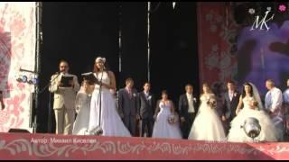 Свадьба в Малиновке 2013
