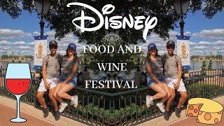 VLOG   disney food and wine festival