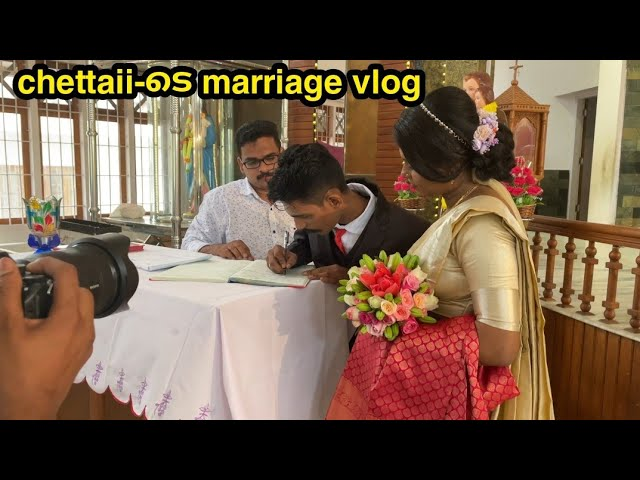 chettai-യുടെ marriage vlog 👰👨💼അടിച്ചു പൊളിച്ചു wedding day 🥳