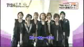 Kis-My-Ft2 CM