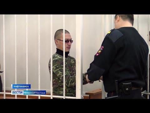 Наркоторговцы из Башкирии получили 48 лет строгого режима на четверых