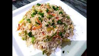 Chinese Rice Recipe | Fried Rice Recipe | Vegetable & Chicken Rice | Jairy
