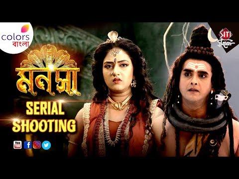 Manasa | Serial Shooting | Colors Bengal | Indrajit | Chandni | Maa Manasa Serial