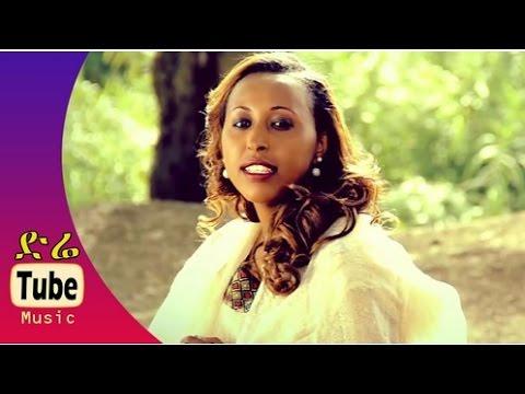 Weynshet Belew - Bela Bela (በላ በላ) [NEW! Ethiopian Music Video 2015] - DireTube
