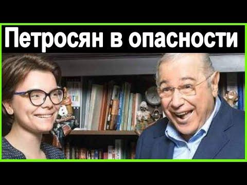 Петросян  Новый Джигарханян !  Евгений Ваганович, ГДЕ ДЕНЬГИ ?  Вернется к Степаненко !