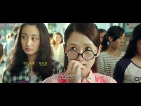 既然青春留不住(Youth Never Returns)张翰 陈乔恩  HD1280超清国语中英双字