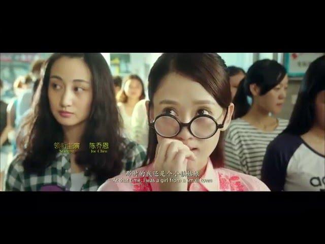 《既然青春留不住》电影2015 Full Movie-国语中字