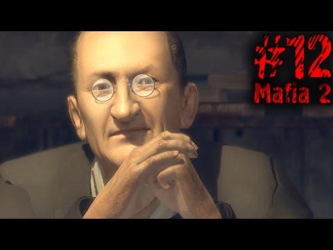 Mafia II (Глава 12): Дары моря