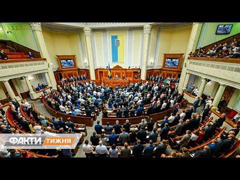 Верховная Рада: турбо-режим