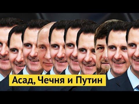 Сирия: как устроен