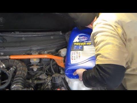 ВАЗ 2110. Замена термостата и тосола
