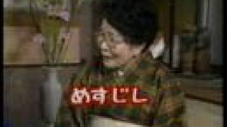 情報・バラエティ総集編パート2.