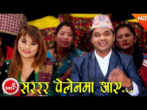 Pashupati Sharma New Nepali Song   Sarara Plane Ma Aaye - Amrita Lungeli Magar   Ft.Rina Thapa