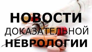 Обезболивающие Наркотические Препараты СТОП Опиоидные Анальгетики(Наркотические анальгетики — лекарственные средства, которые устраня¬ют или уменьшают чувство боли, оказы..., 2016-04-12T17:46:38.000Z)