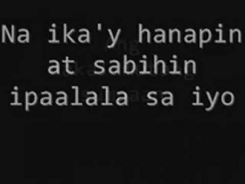 Ako'y Sayo At Ika'y Akin Lamang lyrics by Daniel Padilla ...