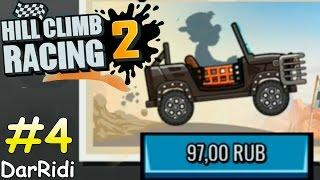 Hill Climb 2 - car 2 - мультик игра донатик, крутой джипп #4