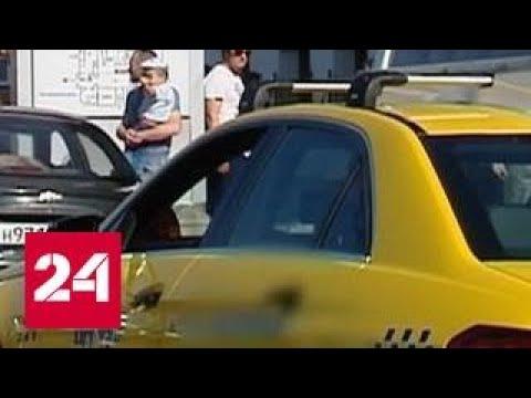 Телеканал Россия 1 онлайн! Смотри прямую трансляцию!