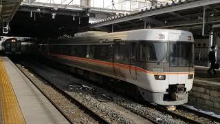 20201218 JR東海383系しなのA1編成 長野発車