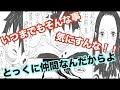 【漫画動画】ONE PIECE ロビン仲間になる事...ルフィの帽子【感動注意】感動漫画