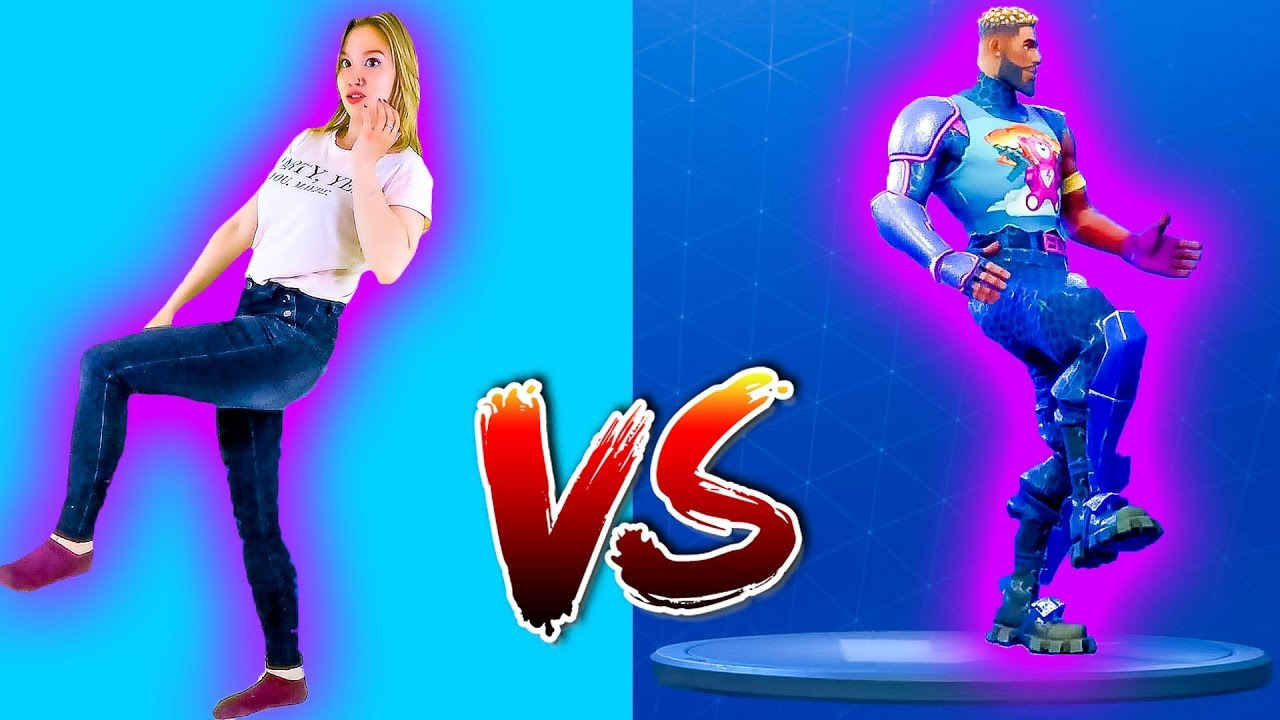 Света и Богдан НЕ УМЕЮТ танцевать? Fortnite Dance Challenge
