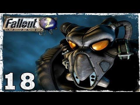 Смотреть прохождение игры Fallout 2. Серия 18 - Забытые часы.
